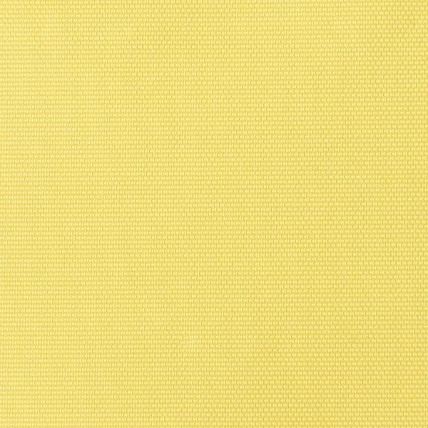 "Nylon Packcloth - Yellow | 60"""